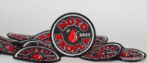 Naszywki Moto Kropla 2015